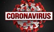 საქართველოში კორონავირუსის 3 ახალი შემთხვევა გამოვლინდა, გამოჯანმრთელებულთა რაოდენობა კი 1-ით გაიზარდა