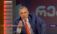 """შალვა ნათელაშვილი: მამუკა ხაზარაძე და გიორგი ვაშაძე """"ქოცები"""" არიან – უარესები არიან (ვიდეო)"""