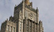 მედია: რუსეთის მთავრობის მიერ შედგენილი არამეგობრული ქვეყნების სიაში საქართველოც შედის