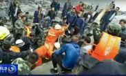 სტიქია ჩინეთში: მეწყერმა 150-მდე ადამიანი მოიყოლა (ვიდეო)