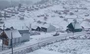 ბეშუმში თოვლის საფარის სიმაღლე 4 სანტიმეტრს აღწევს