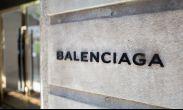 ტანსაცმლის ძვირადღირებული ბრენდები- BALENCIAGA, SAINT LAURENT და GUCCI პირბადეების წარმოებას იწყებენ