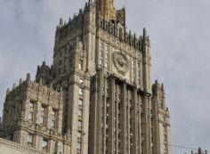 რუსეთის საგარეო უწყება ჩორჩანასთან შექმნილ სიტუაციაში თბილისს ადანაშაულებს