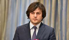 """ირაკლი კობახიძე: ერთი ქალი თუ არ შეუძლია მოძებნოს """"ევროპულ საქართველოს"""", მაშინ რა უნდა არჩევნებში?!"""