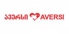 """""""ავერსი"""": წლებია ხელი გვეშლება კომპანიის საკუთრებაში არსებული ქონების საჭიროებისამებრ გამოყენებაში, ვინაიდან შენობების დიდი ნაწილი ე.წ. ინფექციურ საავადმყოფოს აქვს დაკავებული"""