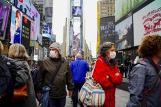 ნიუ იორკში მოსახლეობას პირბადეებს უფასოდ დაურიგებენ